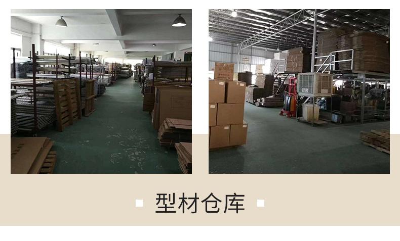 详情工厂图_03
