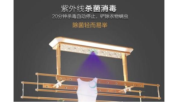 照明风干阳台晒衣架