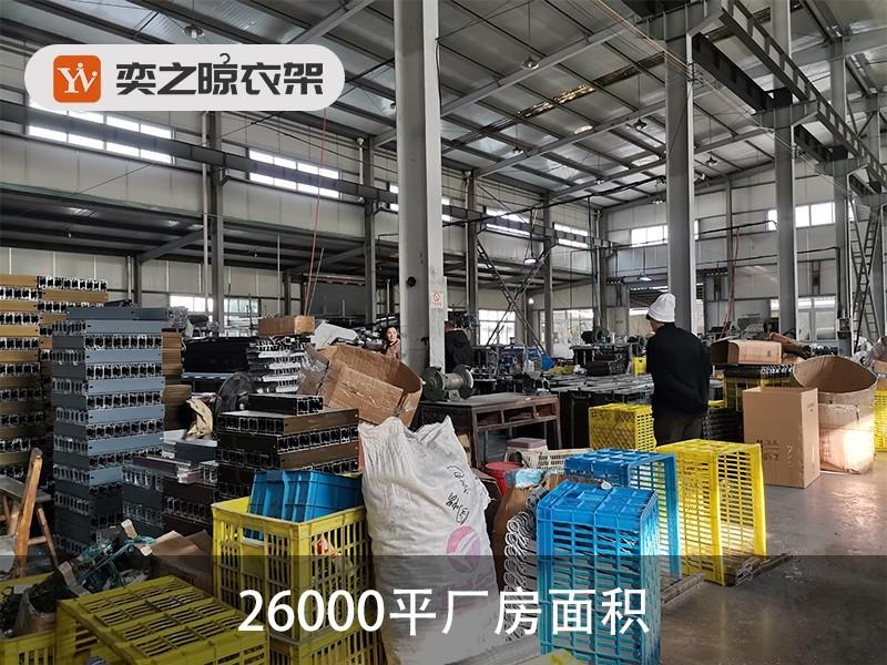 户外推拉晾衣架  26000平实力厂家