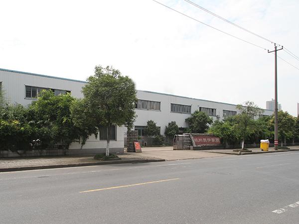 美伊工厂外观