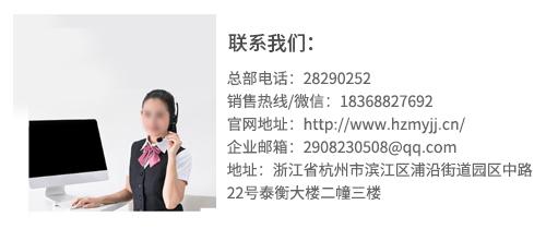 杭州市伸缩阳台晾衣架
